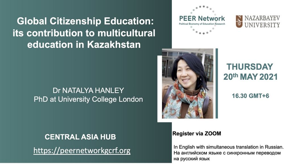 Poster for online seminar 20th May - English Version
