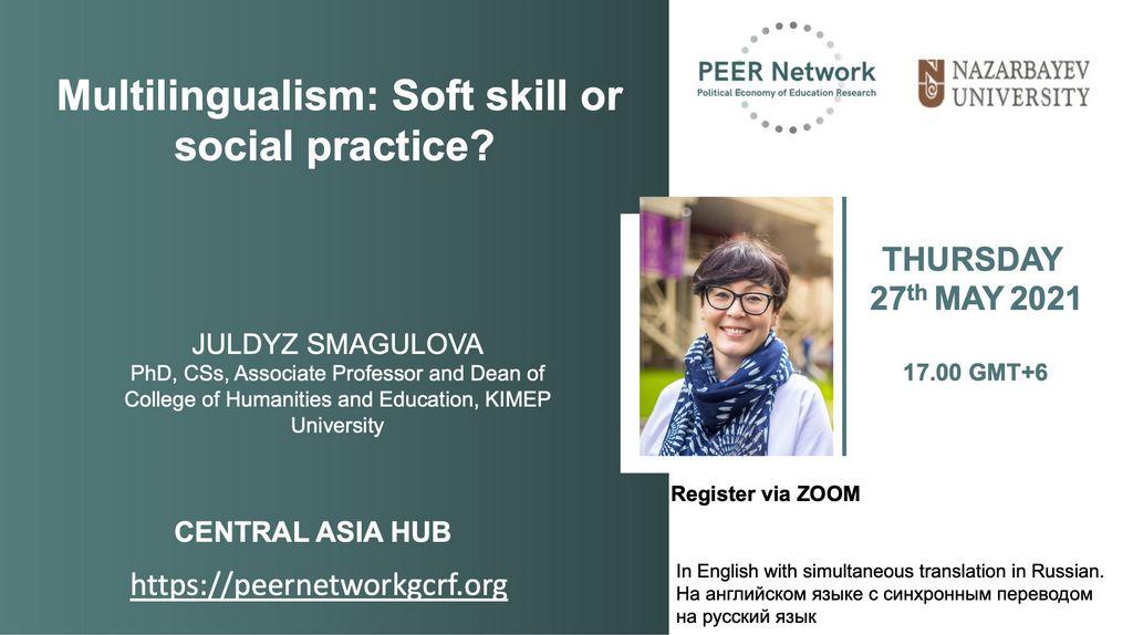 Poster for 27th of May Seminar
