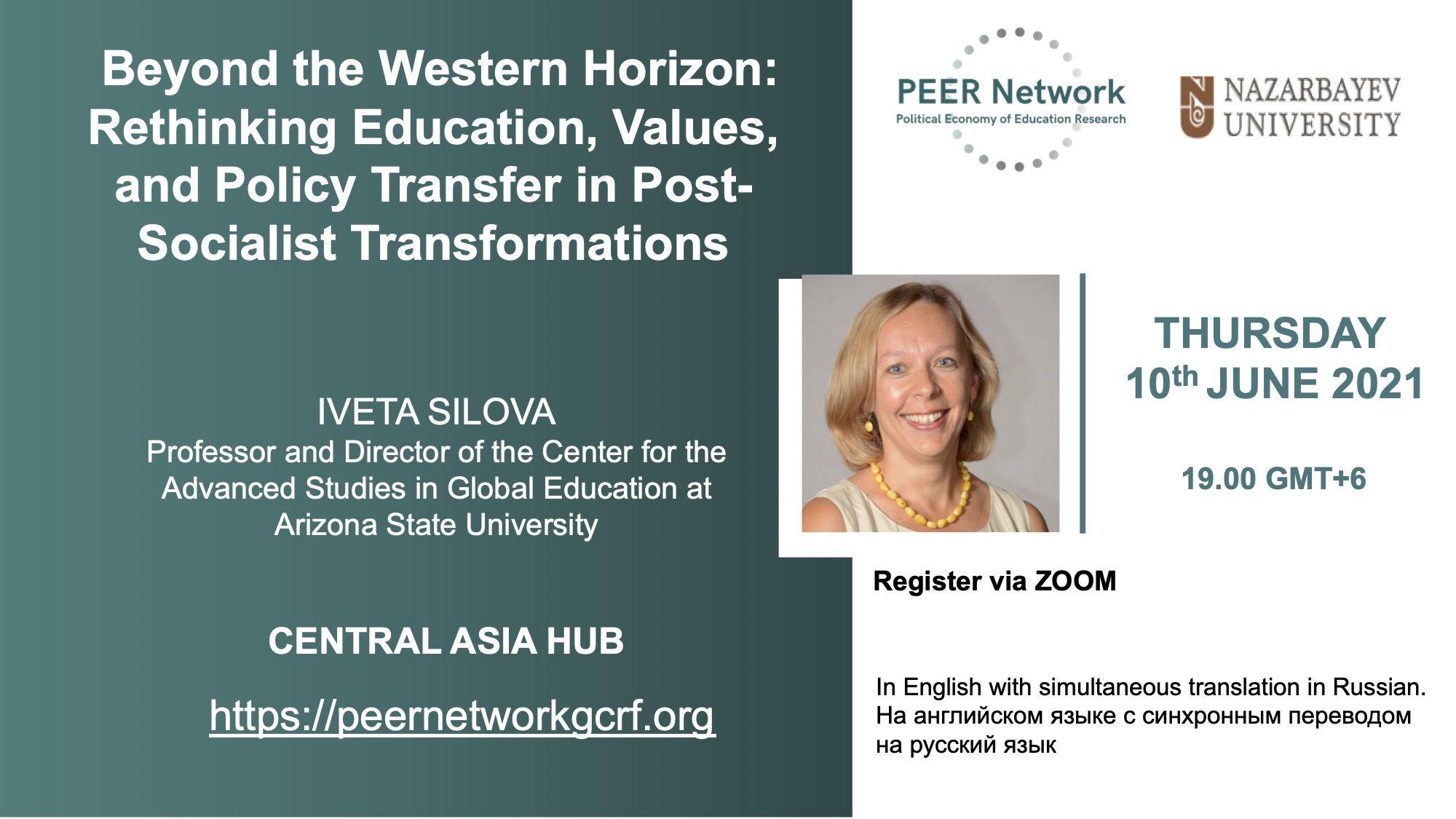 10th of June seminar poster in English