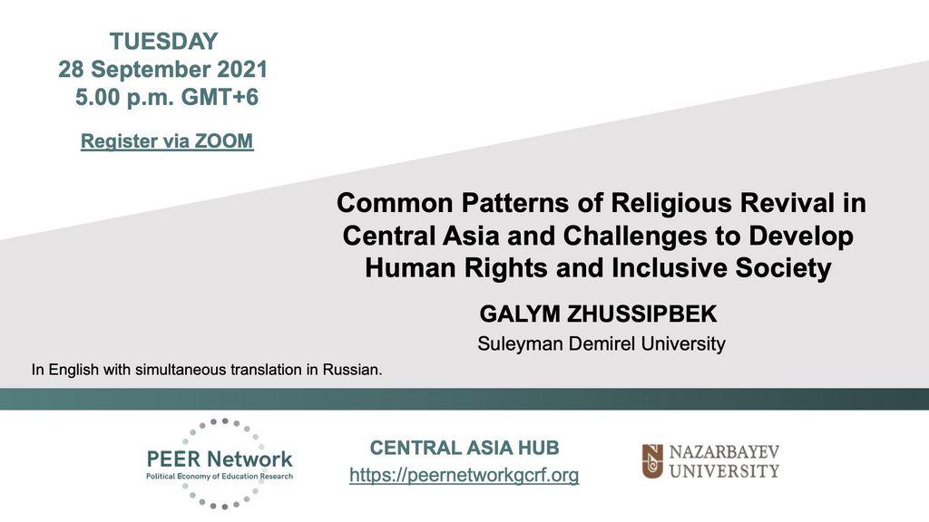 September 1st seminar flyer in English