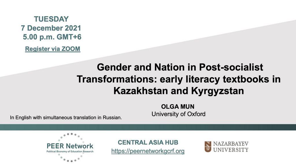 7 December seminar poster in English