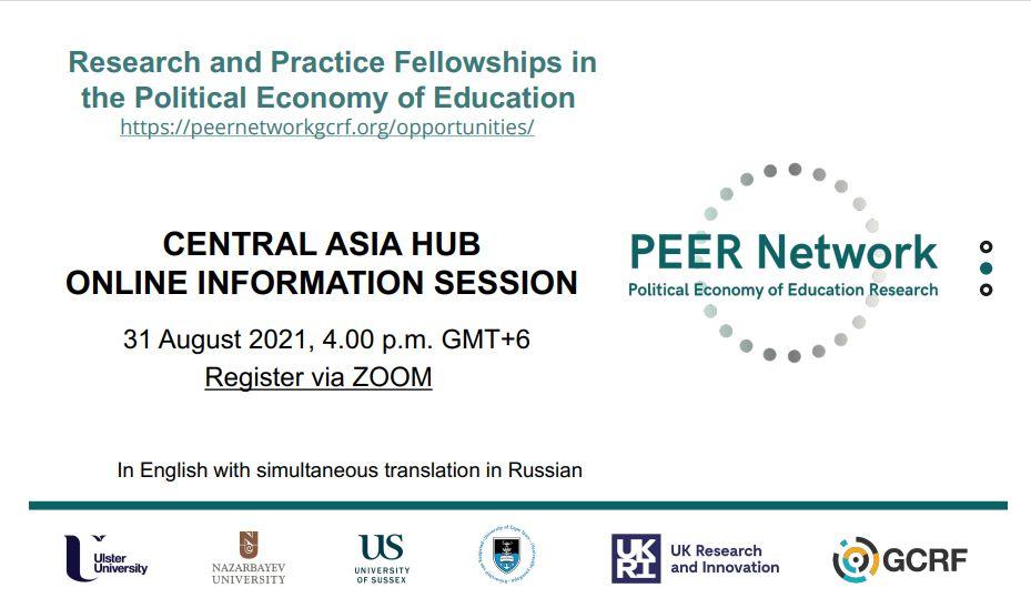 Asia Hub Info session flyer
